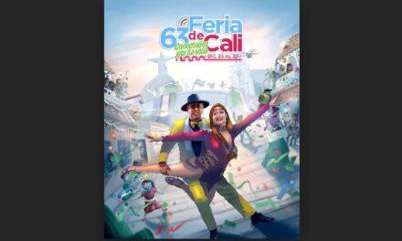 La Feria de Cali ya tiene su afiche oficial para la edición 2020