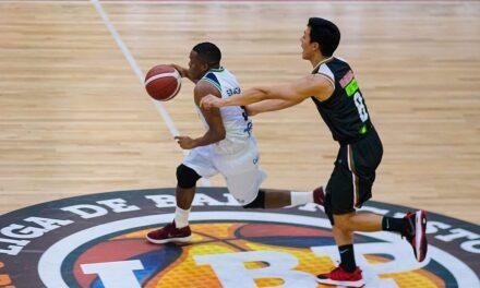 Se abre la puja por cuatro nuevos equipos para la Liga Profesional de Baloncesto